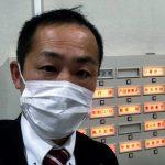 新型コロナウィルス感染拡大対策