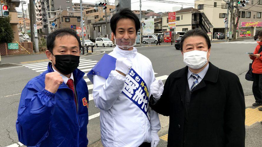 千葉県知事選挙関まさゆきと星野市長